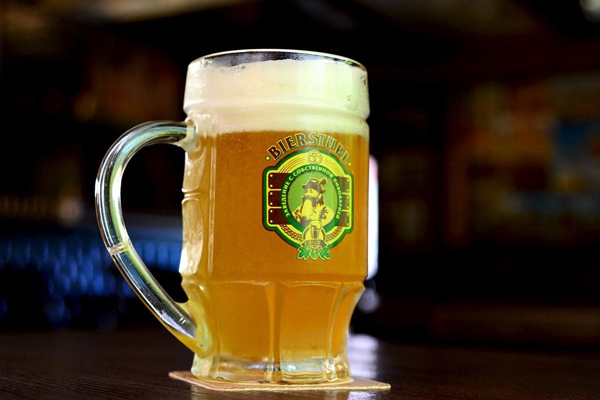купить чешское пиво