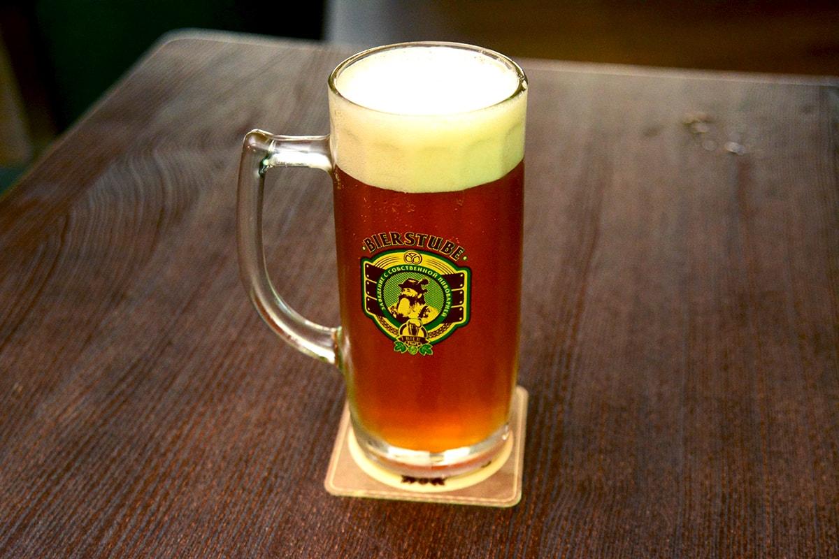 светлое немецкое пиво lager на разлив в днепропетровске