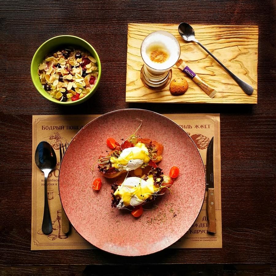 завтрак в ресторане карусель